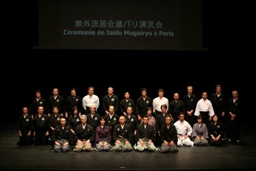 Mugai Ryu Paris - Iaido Kenjutsu