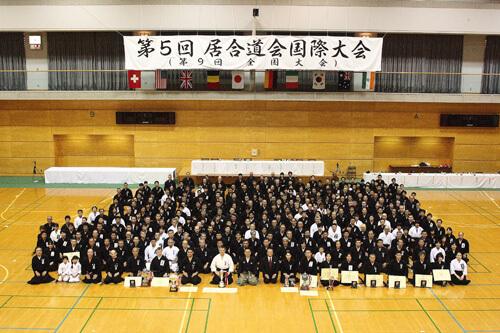 Mugai Ryu Iaido Taikai Tokyo 2009