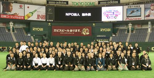 Tokyo Dome 2008 Major League opening Ceremony - Mugai Ryu Iaido