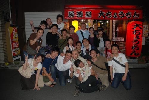 Sommerferien in Japan