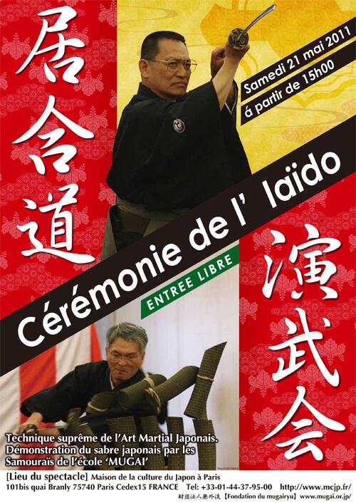 Mugai Ryu Iaido in Paris