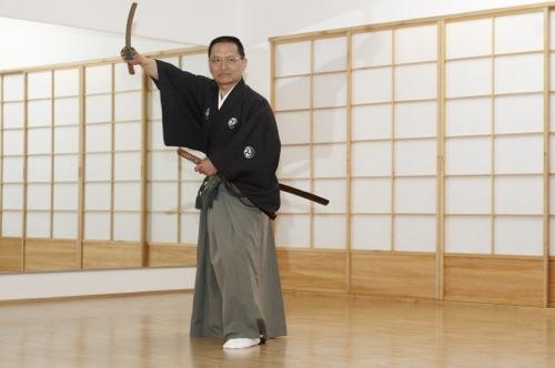 Mugai Ryu Kata - Niina Soke
